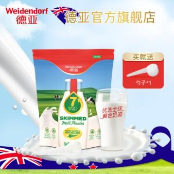 新西兰原装进口,Weidendorf 德亚 脱脂调制奶粉900g