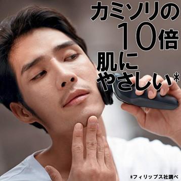 407.90元日本直邮!Philips 飞利浦 5000系列 S5076/06 干湿两用电动剃须刀