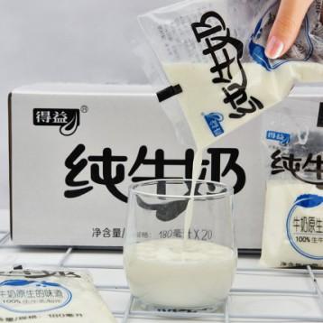 上合青岛峰会指定用奶 得益 纯牛奶透明袋装180ml*15袋