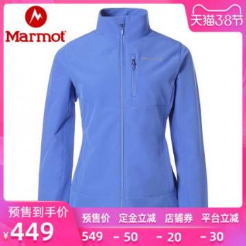 【38预售】Marmot 土拨鼠 H85932 女子M3软壳衣