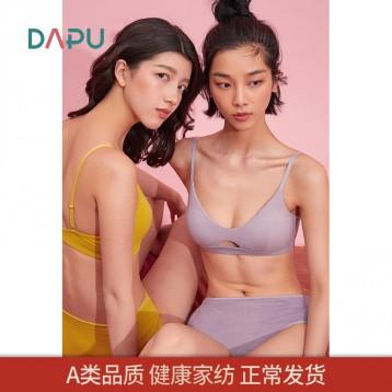新低58.32元!DAPU 大朴 女士无钢圈背心文胸(7色可选)