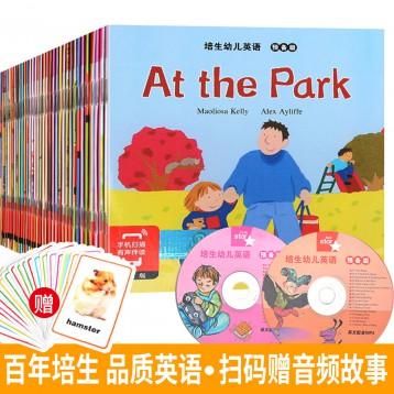 49元包邮!英文绘本《培生幼儿英语-预备级》全35册+2张CD 送单词卡