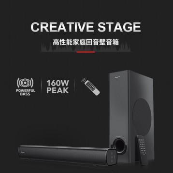 549元包顺丰!CREATIVE 创新 StageMF8360 蓝牙回音壁音响