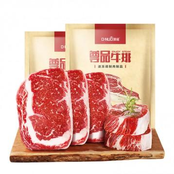 138元包邮!澳洲进口牛排 顶诺 原肉整切牛排10片1000g