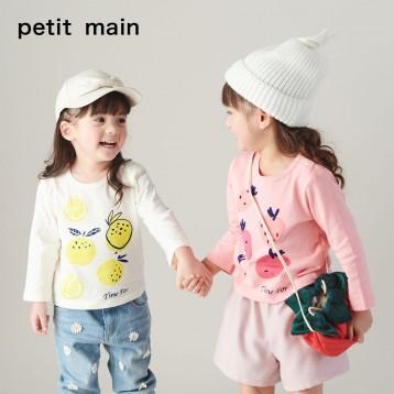 39元包邮!日本人气童装品牌:petit main 2020春季新款 男女童纯棉长袖T恤(90-140cm)