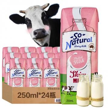 88元包邮!0脂肪纯牛奶:澳洲进口 Vital Strength 脱脂纯牛奶 250ml*24盒