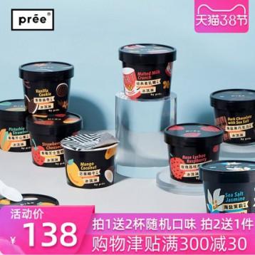 预售,Pree 全家福 冰淇淋80g*10杯组合装(8种口味)