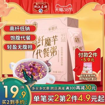 老金磨方 高纤魔芋代餐粥 260g/7袋