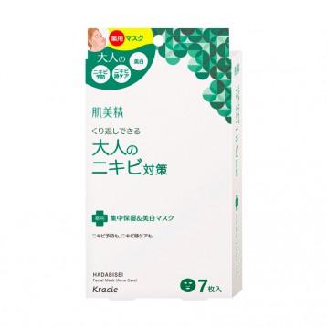 Kracie 肌美精 成人痘对策 药用祛痘美白保湿面膜 7枚 亚马逊海外购