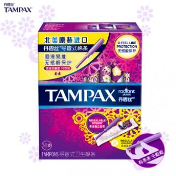 折合41.98元/盒!丹碧丝(Tampax)导管式 幻彩系列普通流量卫生棉条16支装