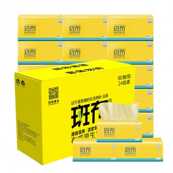 69.86元拍2箱!斑布(BABO)竹醌自然抑菌纸巾 无味软抽3层100抽*24包箱装