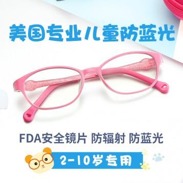 2-10岁专用防蓝光眼镜:美国进口材质,Cyxus赛施 6106 儿童防蓝光防辐射眼镜 ¥149元包邮!