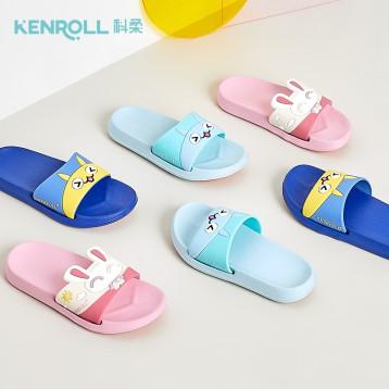 49元包邮!防滑专利 Kenroll 科柔 儿童/成人防滑拖鞋 多款多色