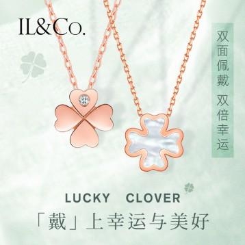 99元包邮!日本独立设计师珠宝品牌:IL&Co 幸运四叶草锁骨链 主钻0.4分 附GIC证书