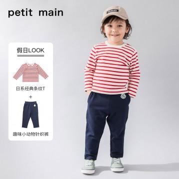 69元包邮!日本人气童装petit main 时尚运动裤 多款(80-130cm)