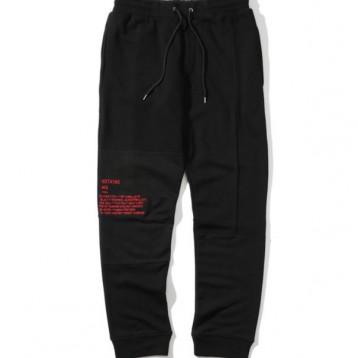 McQ 字母刺绣抽绳卫裤 ¥749