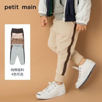 69元包邮!日本人气童装petitmain 男童休闲裤子(80-140cm)