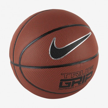 6折159元!Nike 耐克 True Grip Outdoor 8P 室外篮球