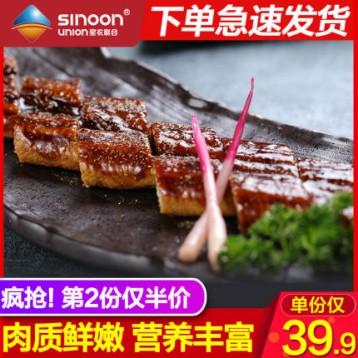 星農聯合 日式新鮮深海鰻魚 300g*4件