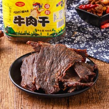 58.6元包邮!【温州特产】湖岭牛肉干 大片的牛肉干 净重420g
