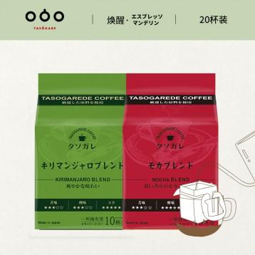 43元包邮!日本进口,TASOGARE 隅田川 滤挂式挂耳纯黑咖啡粉20片组合