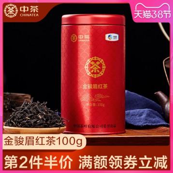 39.90元包邮!中茶 2019新茶金骏眉红茶浓香型散茶罐装 100g