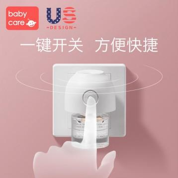 28元包郵!babycare 無味安全 嬰兒電熱蚊香(45ml蚊香液*2+電蚊香器1只)