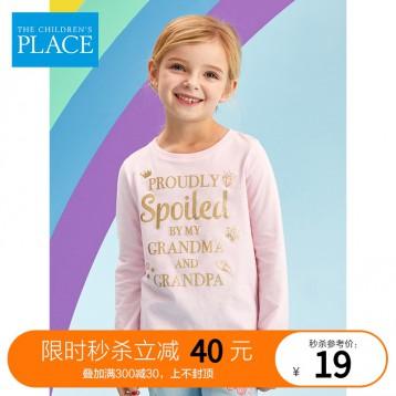 清仓19元包邮!北美童装The Children's Place 纯棉长袖T恤(80-140cm多款)