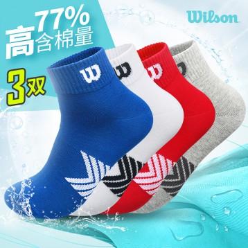 29元包邮!吸汗透气:wilson 威尔胜春夏季中短袜 3双均码