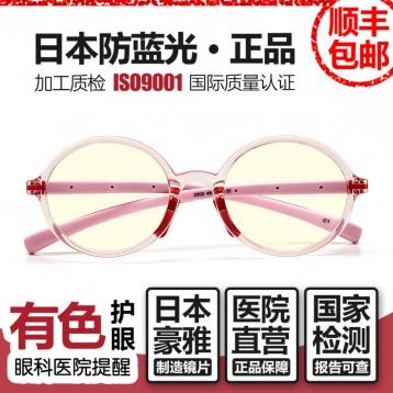 214元包邮!日本豪雅镜片:优目 防紫外辐射 中级防蓝光护目镜 儿童护目镜(5-12岁 多款式)