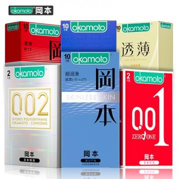 14.90元包郵!Okamoto 岡本 避孕套超潤滑10只裝(001/002等更多規格組合可選)