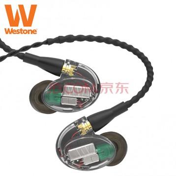 新低1399元包邮!Westone 威士顿 UM PRO 30 三单元动铁HiFi降噪耳机