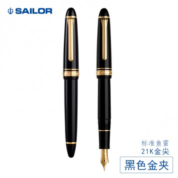 Sailor 写乐 11-1521 标准鱼雷21K金尖钢笔 F尖亚马逊海外购
