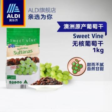 19.90元包邮!ALDI 奥乐齐 澳洲进口 Sweet Vine 葡萄干 1kg