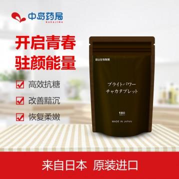 日本进口 Kankanoside富山生物 抗糖精华美白丸180粒 ¥89元包邮包税