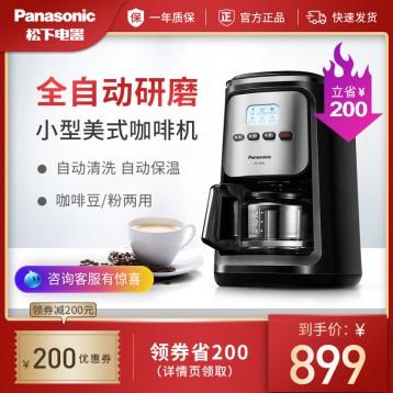 鲜磨现煮:松下 小型全自动研磨咖啡机 NC-R600(豆粉两用)¥899元包邮