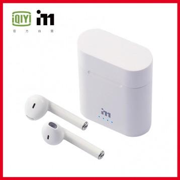 119元包邮!爱奇艺 i71 半入耳式 蓝牙耳机IQD737