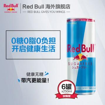 临期 奥地利进口,红牛 无糖功能饮料 250mlx6罐x2件