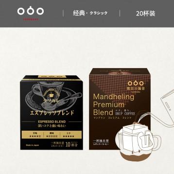 43元包邮!日本进口 隅田川 无添加黑咖啡 耳挂式咖啡(意式咖啡+曼特宁咖啡共20杯)