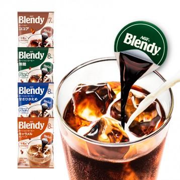 15.8元包邮!日本进口 AGF blendy 浓缩液体胶囊咖啡(多口味 7~8颗)