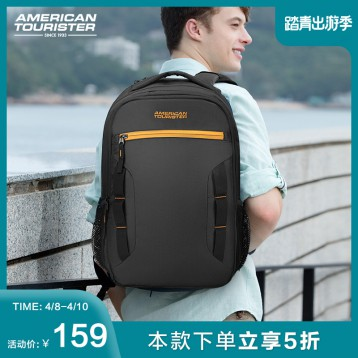 59.9元包邮!American Tourister 美旅 大容量双肩包电脑包 49Q*007