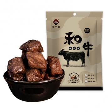 【99元三袋】真牛馆 和牛牛肉干 黑椒味牛肉粒 88g袋装