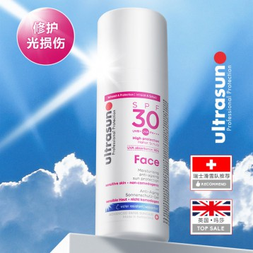 Ultrasun 优佳 面部抗光老化防晒隔离乳SPF30+ 50ml