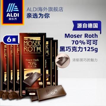79.90元包邮!奥乐齐 MOSER ROTH  德国进口70%可可纯黑巧克力125g*6盒装