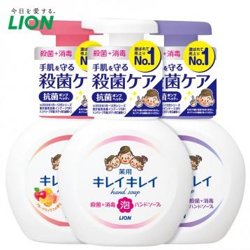 99元包邮!日本进口 LION狮王 绮丽绮丽趣净 泡沫型 抗菌杀菌消毒儿童洗手液 250ml*3