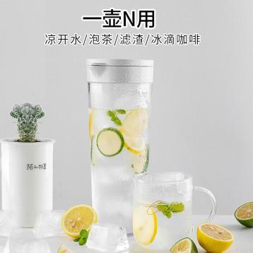 日本 阿司倍鹭 Asvel 防烫耐冷 水杯 1.1L