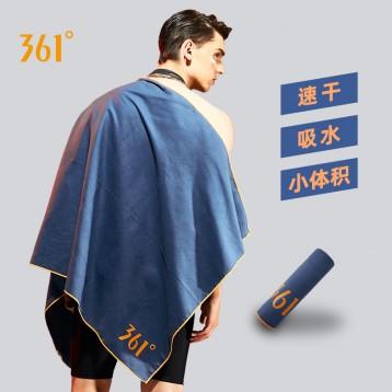 25元包邮!361° 速干运动毛巾 游泳浴巾 160*80cm(多花色)