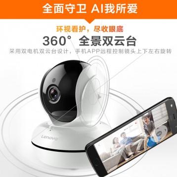 139元包邮!Lenovo 联想 RN1 全景双云台1080P高清智能摄像机
