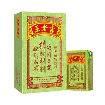 好喝不上火:王老吉 凉茶茶饮料 250mlx24盒 券后42.8元包邮