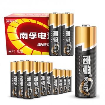 南孚 5号/7号聚能环电池 30粒36元包邮(需领券)